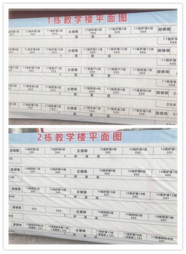 萍乡卫校2017喜迎新生,展现最美新姿态(修改稿)(1)447.jpg